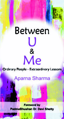 Between U & Me Coverpage