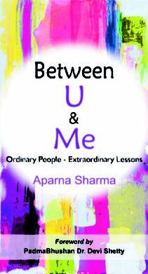 Between U & Me Coverpage